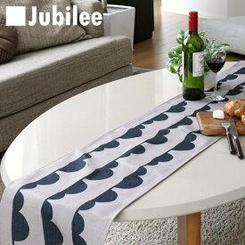 テーブルランナー 北欧 クラウドライン Jubilee 英国デザイン 183×30 ハンドメイド 麻 リネン 撥水 新生活 新居 引越し祝い 新築