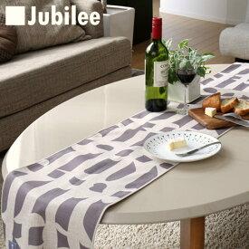 テーブルランナー 北欧 グレーフロー Jubilee 英国デザイン 183×30 ハンドメイド 麻 リネン 撥水 新生活 新居 引越し祝い 新築