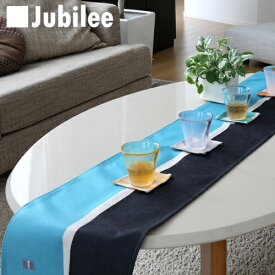 テーブルランナー 北欧 ホライゾン Jubilee 英国デザイン 183×30 ハンドメイド 麻 リネン 撥水 新生活 新居 引越し祝い 新築
