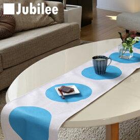 テーブルランナー 北欧 ウォータードロップ Jubilee 英国デザイン 183×30 ハンドメイド 麻 リネン 撥水 新生活 新居 引越し祝い 新築