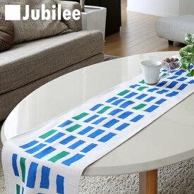 テーブルランナー 北欧 ノースフォレスト Jubilee 英国デザイン 183×30 ハンドメイド 麻 リネン 撥水 新生活 新居 引越し祝い 新築