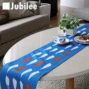 Jubileetabletr044ymd2