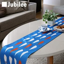 テーブルランナー 北欧 ブルーシーフィッシュ Jubilee 英国デザイン 183×30 ハンドメイド 麻 リネン 撥水 新生活 新居 引越し祝い 新築