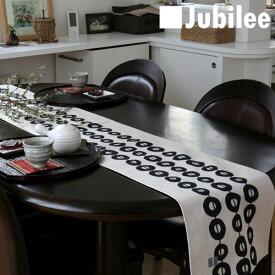 テーブルランナー 北欧 ブラック コネクト Jubilee 英国デザイン 183×30 ハンドメイド 麻 リネン 撥水 新生活 新居 引越し祝い 新築