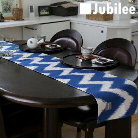 テーブルランナー 北欧 ブルーウェーブ Jubilee 英国デザイン 183×30 ハンドメイド 麻 リネン 撥水 新生活 新居 引越し祝い 新築