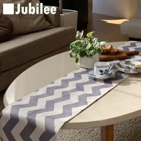 テーブルランナー 北欧 グレーシェブロン Jubilee 英国デザイン 183×30 ハンドメイド 麻 リネン 撥水 新生活 新居 引越し祝い 新築