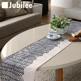 テーブルランナー 北欧 ブラックホワイトウェーブ Jubilee LAMOPPE × Jubilee コラボデザイン 英国デザイン 183×30 ハンドメイド 麻 リネン 撥水 新生活 新居 引越し祝い 新築