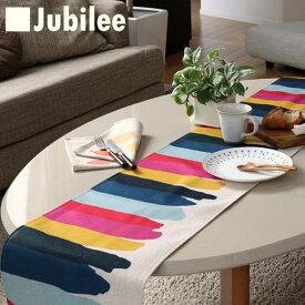 テーブルランナー 北欧 カラフルバー Jubilee LAMOPPE × Jubilee コラボデザイン 英国デザイン 183×30 ハンドメイド 麻 リネン 撥水 新生活 新居 引越し祝い 新築