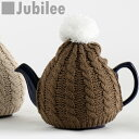 Jubileeteacozyd3
