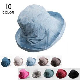帽子 つば広ハット レディース UVカット サファリハット 紫外線対策 無地 折畳み可 旅行 登山 自転車 アウトドア 日よけ 帽子 ガーデニング sss