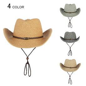 麦わら風帽子 つば広 つば広ハット つば広帽子 テンガロンハット ウエスタンハット メンズ レディース ストローハット インディアン フェザー おしゃれ 中折れ カウボーイ ナチュラル ソンブレロ アメリカン あご紐 おしゃれ 紫外線 UVカット sss