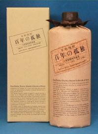 【黒木本店】 麦焼酎 百年の孤独 40°720ml★クレジット可☆ラッピング代無料