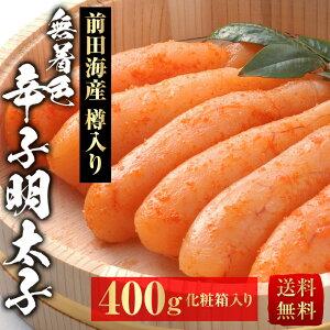 前田海産 樽入り 無着色辛子明太子  400g 山口県下関市