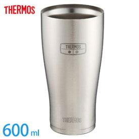 THERMOS(サーモス) 真空断熱タンブラー600ml JDE-600