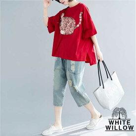 大きいサイズ Tシャツ レディース ファッション ぽっちゃり おおきいサイズ あり ビッグT 出目猫 ネコ キャット CAT プリント オーバーサイズ トップス ビッグサイズ 体型カバー 着痩せ 細見え LL-4L L LL 3L 4L 5L 予約商品