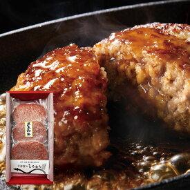 黒毛和牛100% 生ハンバーグ BIGな200g! 3枚【食べ応え充分です!】名古屋老舗【宮田精肉店】肉屋さんが作った本気のハンバーグ