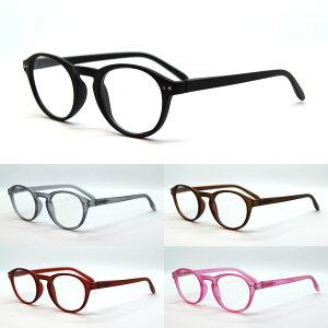 老眼鏡 リーディンググラス おしゃれ レディース メンズ ラウンド カラフル 老眼鏡に見えない 度数 視力回復 若者向け 拡大鏡 アクセサリー 近視 種類 人気 年齢