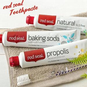 【送料無料】レッドシール歯磨き粉REDSEALToothpaste