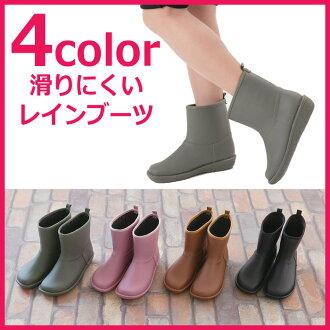 在日本雨靴短雨鞋輕便鞋可愛容易磨損時尚女裝的防滑靴打掃我 buutsu 底板鞋墊母親一天的禮物禮品包裝雨靴女裝 02P06May15