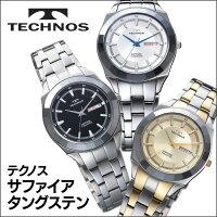 腕時計メンズテクノスサファイアタングステンTECHNOS