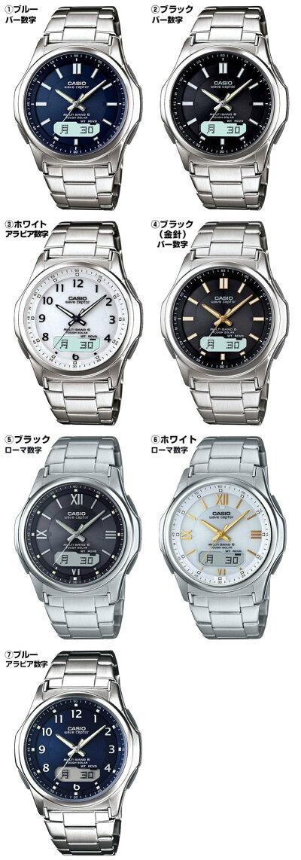 カジュアル新社会人時計