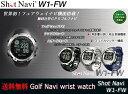 【送料無料】Shot Navi W1-FW / 時計型 GPS ゴルフ ナビ / ゴルフ用品 / リスト ウォッチ型 golf ナビゲーション