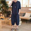 綿麻上下セット セットアップ リネン 夏 半袖 薄手 七分丈サルエルパンツ メンズ ワイドパンツ ルームウェア Tシャツ …