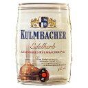 クルンバッハ エーデルヘルプ 5L 缶 | ドイツビール ドイツ 樽 ビア樽 ビアサーバー ビール ビア 輸入 ビール 大容量 …
