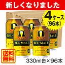 送料無料 4ケース 96缶 BEL MALT GOLD ベルモルト ゴールド 330ml ベルギー ビール 第三のビール 発泡酒 麦 スーパードライ ラガー ク...