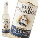 ロンカラドス ホワイト ラム 700ml ラム酒 37.5度 | ホワイトラム 業務用 bar バー リキュール ケース ハードリカー …