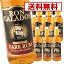 [送料無料][ケース販売 12本セット]ロンカラドス ダーク ラム 700ml ラム酒 37.5度