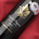 赤ワイン スペイン クリアリー オーガニック テンプラニーリョ ビオワイン