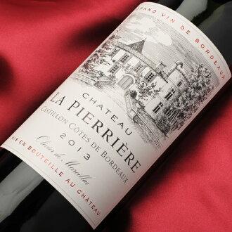 [紅葡萄酒][法國]shatorapierieru 750ml紅葡萄酒wine wain WINE葡萄酒