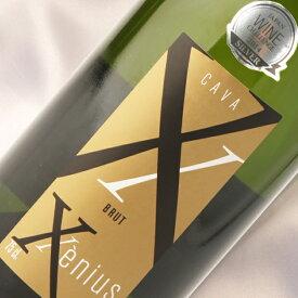 コヴィデス ゼニウス ブリュット 750ml スペイン カバ | DO スパークリング ワイン 辛口 CAVA シャンパン 製法 白 ペアリング マリアージュ 飲み会 宅飲み ギフト プレゼント 誕生日 泡 セット 人気 おすすめ 酒 カヴァ シャンパーニュ製法