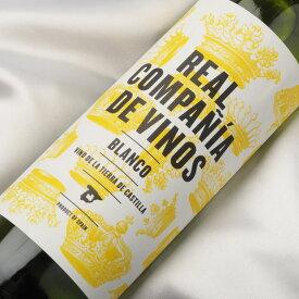[白ワイン] [スペイン]レアル コンパニーア デ ビノス ブランコ 750ml白 ワイン wine わいん WINE 葡萄酒