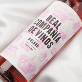 [ロゼワイン] [スペイン]レアル コンパニーア デ ビノス ロサード 750ml赤 白 ワイン wine わいん WINE 葡萄酒