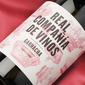 [赤ワイン] [スペイン]レアル コンパニーア デ ビノス ガルナッチャ 750ml赤 白 ワイン wine わいん WINE 葡萄酒