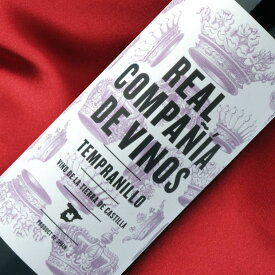 [赤ワイン] [スペイン]レアル コンパニーア デ ビノス テンプラニーリョ 750ml赤 ワイン wine わいん WINE 葡萄酒