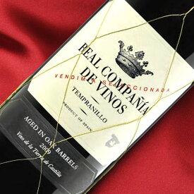 [赤ワイン] [スペイン]レアル コンパニーア デ ビノス テンプラニーリョ エイジド イン オーク バレル 12 750ml赤 白 ワイン wine わいん WINE 葡萄酒