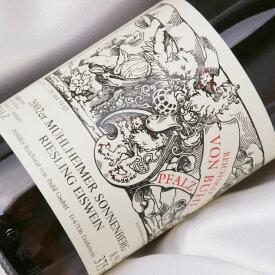 白ワイン ライヒスラート フォン ブール ミュルハイマー ゾンネンベルグ リースリング アイスヴァイン [2002] 375ml アイスワイン ドイツ ミュールハイム 白 極甘口 RVB MUHLHEIMER SONNENBERG R EIS HALF /白 ワイン WINE 葡萄酒