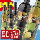 赤ワイン ヴィーニャ マカテラ サングリアワイン サングリア