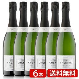 送料無料 スペイン カヴァ コヴィデス シェニン ブリュット 6本セット | ワインセット スパークリングワイン ワインセット 6本まとめ買いセット シャンパン ワイン WINE 葡萄酒