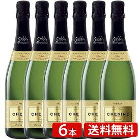[ワイン6本セット]スパークリングワイン [送料無料] スペインカヴァ シェニン セッコ(中甘口) ワインセット 6本セット シャンパン[smtb-k][w4] /シャンパン ワイン WINE 葡萄酒