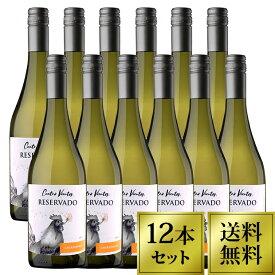 【ワイン12本セット】[送料無料] クアトロ ビエントス シャルドネ 白ワイン シャルドネ チリ ワインチリ マウレ ヴァレー 白 辛口 ワインセット [WS] [W] ワイン WINE 葡萄酒 [送料込み 送料込]【RCP】