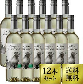 【送料無料】【ワイン12本セット】クアトロ ビエントス ソーヴィニヨンブラン 750ml 瓶 白ワイン チリ ワイン 白 12本 セット チリマウレ ヴァレー 辛口 ワインセット ワイン WINE 葡萄酒 [送料込み 送料込]【RCP】