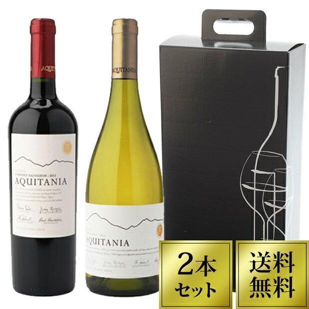 [送料無料 専用箱つき] ワインセット 赤ワイン 白ワイン 2本セット ワインギフト プレミアムチリワイン 紅白ワインセット [お歳暮] [歳暮] [贈答用] [贈り物] [ギフト]