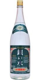 佐藤焼酎製造場 銀の水 25度 1800ml(麦焼酎)