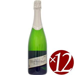 【まとめ買い】ジャイアンス メトード トラディショネル ブリュット シャルドネ/ジャイアンス (スパークリングワイン)750ml×12本