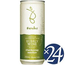 バロークス 缶ワイン 白スパークリング 250ml×24本 (スパークリングワイン)【まとめ買い】(ギフト対応不可)