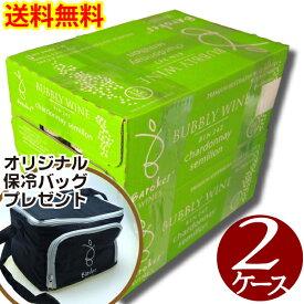 【今だけ保冷バッグプレゼント】バロークス プレミアム缶ワイン 選べる2ケースセット! 250ml×24本×2ケース (ギフト対応不可)